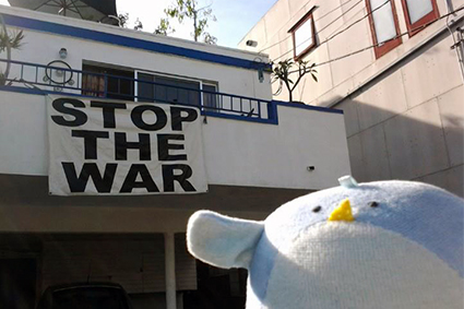 Boo Stop War